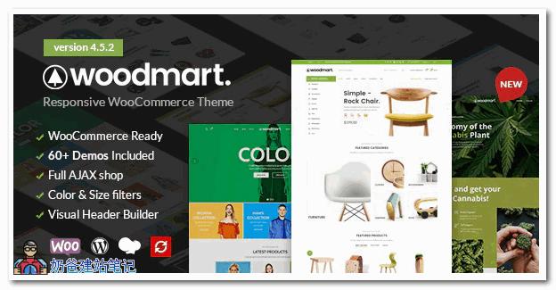 WoodMart-响应式WooCommerce WordPress主题