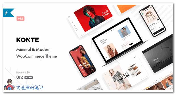 Konte-最小和现代WooCommerce WordPress主题