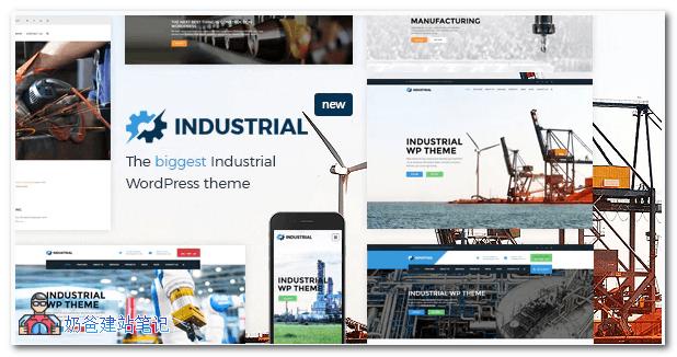 Industrial - Factory Business WordPress Theme