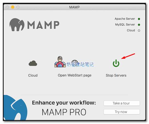 启动MAMP服务