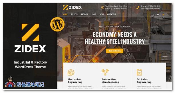 Zidex-工业和工厂WordPress主题